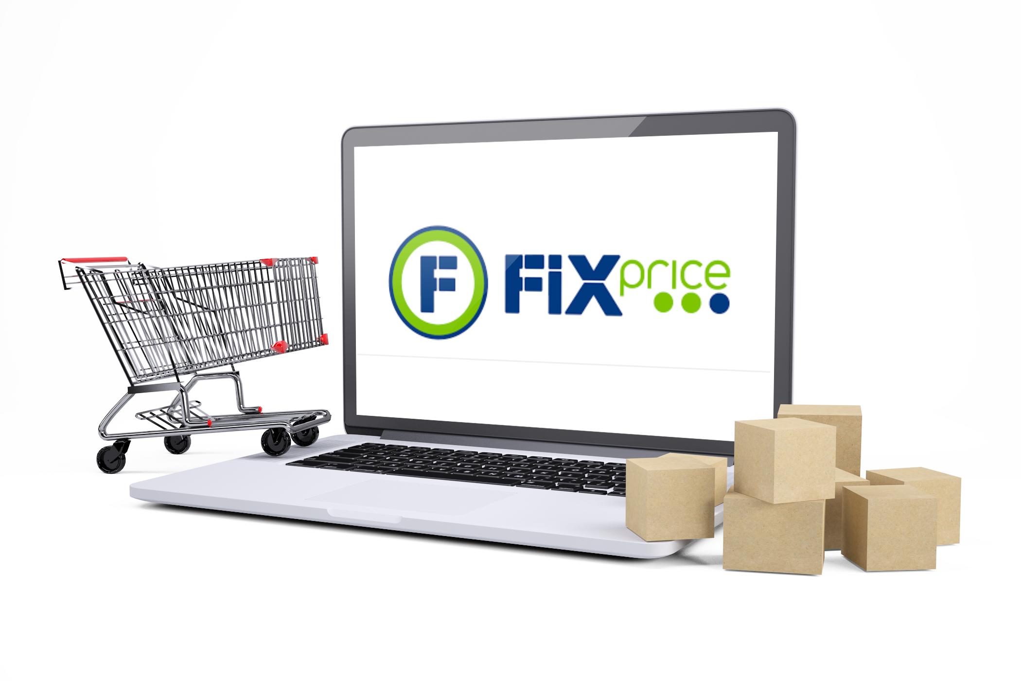 Fix Price Initial Public Offering